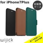 iPhone7 Plus ケース 手帳型 耐衝撃 衝撃吸収 本革 レザー 革 カード収納 ブランド OtterBox Leather Folio カバー ジャケット