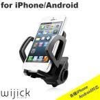スマホ 自転車 ホルダー バイク マウント スタンド 360°回転 CAPDASE モーターサイクル レーサー iPhone Galaxy Xperia Nexus Android スマホスタンド