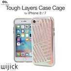 iPhone7 ケース 耐衝撃 ハード クリア ブランド アルミ ラインストーン アイフォン7 Case Mate Tough Layers Case Cage Iridescent Sheer Glam カバー 衝撃吸収