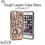 iPhone7 ケース 耐衝撃 ハード クリア ブランド アルミ ラインストーン アイフォン7 Case Mate Tough Layers Case Stars Rose Gold/Grey カバー 衝撃吸収