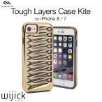 iPhone7 ケース ハード ポリカーボネート クリア ブランド アルミ ラインストーン Case Mate Tough Layers Case Kite Gold Sheer Glam Noir カバー ジャケット