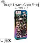 iPhone7 ケース 耐衝撃 ハード クリア ブランド アルミ ラインストーン アイフォン7 Case Mate Tough Layers Case Emoji Iridescent Black カバー 衝撃吸収