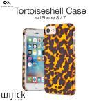 iPhone7 ケース 耐衝撃 ハード クリア ブランド アイフォン7 Case Mate Tortoiseshell Case カバー 衝撃吸収 べっ甲 ブラウン TPU