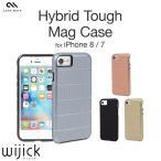 iPhone7 ケース 耐衝撃 ハード TPU ブランド アイフォン7 Case Mate Hybrid Tough Mag Case カバー 衝撃吸収 ハイブリッド タフ マグ ケース グレー