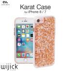 iPhone7 ケース 耐衝撃 ハード TPU クリア ブランド アイフォン7 Case Mate Karat Case カラットケース カバー 衝撃吸収 ローズゴールド