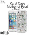 iPhone7 ケース ハード ポリカーボネート クリア ブランド ラインストーン Case Mate Karat Case Mother of Pearl カバー ジャケット