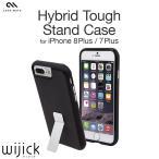 iPhone7 Plus ケース 耐衝撃 ハード TPU ブランド アイフォン7 プラス Case Mate Hybrid Tough Stand Case カバー 衝撃吸収 ブラック メタル スタンド
