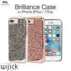 iPhone7 Plus ケース 耐衝撃 ハード TPU ブランド ラインストーン アイフォン7 プラス Case Mate Brilliance Case カバー 衝撃吸収 ゴールド