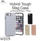 iPhone7 Plus ケース 耐衝撃 ハード TPU ブランド アイフォン7 プラス Case Mate Hybrid Tough Mag Case カバー 衝撃吸収 ハイブリッド タフ マグ ケース グレー