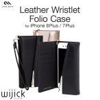 iPhone7 Plus ケース 手帳型 手帳 横 本革 レザー 革 カード収納 スタンド ブランド アイフォン7 プラス Case Mate Leather Wristlet Folio Case カバー