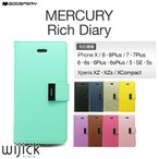 iPhone7 iPhone7 Plus ケース 手帳型 レザー 革 カード収納 MERCURY Rich Diary ソフト シリコン TPU カバー iPhone6s Plus iPhoneSE