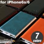 iPhone6s iPhone6 ケース アイフォン6 カバー スマホ 横 手帳