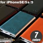 iPhone アイフォン SE 5s 5 手帳 スマホ カバー ジャケット