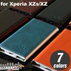 Xperia エクスペリア XZ 手帳 エックスゼット スマホ 横