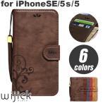 iPhoneSE iPhone5s iPhone5 ケース 手帳型 レザー 革 ブランド おしゃれ se 5s アイフォン 5 エスイー NATURALdesign 横開き 横 手帳 カード収納