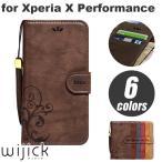 Xperia X Performance 手帳型 ケース レザー ブランド NATURALdesign エクスペリア エックス パフォーマンス カバー ジャケット SO-04H SOV33 502SO