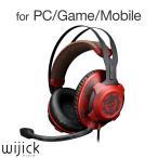 ゲーミング ヘッドセット Xbox PS4 Kingston HyperX Cloud Revolver Gears of War 高音質 ノイズキャンセリング マイク HX-HSCRXGW-RD