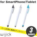 タッチペン スマホ タブレット ゲーム用 PSA-TPG スタイラスペン ボールペン シリコン 金属繊維