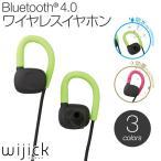 イヤホン Bluetooth ブルートゥース ワイヤレス 防水 防塵 ランニング スポーツ 密閉型 ダイナミック型 ヘッドセット PRINCETON PHC-SP1 耳かけ