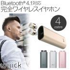 イヤホン Bluetooth ブルートゥース 完全ワイヤレス 独立型 超小型 ブランド Beat-in Power Bank ハンズフリー 左右 両耳 コンパクト 軽量