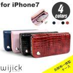 iPhone7 ケース 手帳型 財布 レザー 革 カード収納 ブランド dreamplus Zipper カバー ジャケット