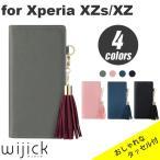 ショッピングケータイ ストラップ Xperia XZ XperiaXZ 手帳型 ケース レザー ブランド ストラップ エクスペリア エックス ゼット DreamPlus Tassel Jacket カバー ジャケット SO-01J SOV34 601SO