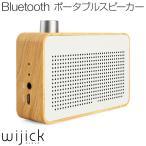 ショッピングbluetooth Bluetooth スピーカー ワイヤレス コンパクト ミニ 高音質 ブルートゥース EMIE Radio ポケット Android iOS iPhone 携帯電話 レトロ ラジオ