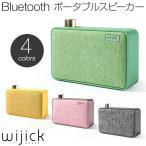 ショッピングbluetooth Bluetooth スピーカー ワイヤレス コンパクト ミニ 高音質 ブルートゥース EMIE CANVAS ポケット Android iOS iPhone 携帯電話 キャンバス