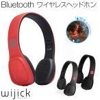 ヘッドホン Bluetooth ブルートゥース ワイヤレス 防水 高音質 軽量 アウトドア OUTDOOR TECH LOS CABOS 長時間 ブランド マイク 通話