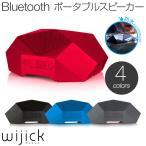 ショッピングbluetooth Bluetooth スピーカー 防水 ワイヤレス アウトドア 高音質 ブルートゥース OUTDOOR TECH TURTLE SHELL 3.0 スマホ Android iPhone 全方位