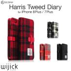 iPhone7 Plus ケース 手帳型 手帳 横 本革 レザー 革 カード収納 ブランド アイフォン7 プラス SLG Design Harris Tweed Diary カバー チェック