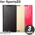 XperiaZ5 手帳型 ケース ブランド ZENUS Diana Diary レザー 革 エクスペリアZ5 カバー ジャケット 横 2つ折り 横開き