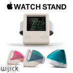 アップルウォッチ Apple Watch スタンド elago W4 STAND シリーズ Series 2 1 シリコン 充電 ナイトスタンド 38 42 スマートウォッチ imac