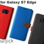 Galaxy S7 edge GalaxyS7edge 手帳型 ケース ブランド Lific Saffiano Diary レザー ギャラクシー 7 エッジ カバー ジャケット 横 2つ折り 横開き
