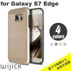 Galaxy S7 edge GalaxyS7edge ケース ブランド 耐衝撃 ギャラクシー 7 エッジ OBLIQ Slim Meta Pro ハードケース ハイブリッド Samusung SC-02H SCV33