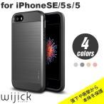 iPhoneSE iPhone5s iPhone5 ケース 耐衝撃 頑丈 ブランド メンズ se 5s アイフォン 5 OBLIQ Slim Meta Pro ハード カバー ケース アルミ