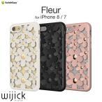 iPhone7 ケース 花柄 ソフト シリコン TPU ブランド SwitchEasy Fleur カバー ジャケット フィルム付き