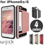 iPhone6s iPhone6 ケース カバー スマホ カード収納