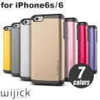 iPhone6s iPhone6 ケース カバー スマホ ハイブリッド 耐衝撃