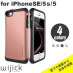 iPhoneSE iPhone5s iPhone5 ケース 耐衝撃 頑丈 ブランド メンズ se 5s アイフォン 5 VERUS HARD DROP ハイブリッド ハード カバー メンズ