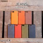 iPhone7 ケース 栃木レザー 本革 レザー 革 ハード ブランド TIDEWAY JEANS IPHONE7 CASE カバー ジャケット