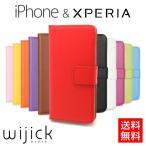 iPhone7 iPhone7 Plus ケース 手帳型 レザー 革 カード収納 ブランド iPhone6s iPhoneSE XperiaXZ XperiaXCompact シンプル カバー ジャケット