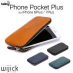 ベルロイ 財布 メンズ 本革 レザー 薄い 薄型 ブランド Bellroy Phone Pocket Plus コインケース iPhone7Plus スマホ 長財布