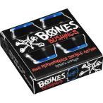 BONES(ボーンズ) HARDCORE(ハードコア) BUSHINGS(ブッシュ) SOFT(ソフト) BLACK(ブラック) ワッシャー2枚付き ブッシング