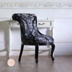 ナーシングチェア 一人掛け アンティーク チェア 椅子 コンパクト イギリス