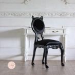 ねこ椅子 ネコ チェア アニマルチェア 1人掛け 椅子 姫系 ダイニングチェア 黒 ブラック ベルベット 6106-8f44