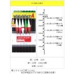 ヤマシタ ヤマリア イカ釣セット ON 4‐2KN 5本A