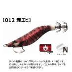 ヤマシタ ナオリー レンジハンター 1.5D 012 赤エビ