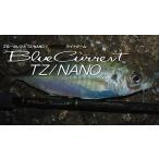 ヤマガブランクス ブルーカレント 93/TZ NANOオールレンジ