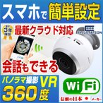 ���ȥ���� �ͥåȥ������� VR 360�� �磻��쥹